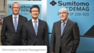 Sumitomo (SHI) Demag - General Management